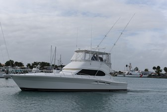 Maynstream 0 This 2005 51' Riviera 51 Flybridge for sale - SYS Yacht Sales