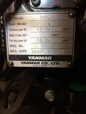 Engine Info