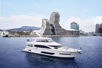 E81 (New Boat Spec)  0 E81-622-0063-R