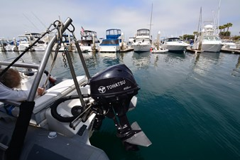 YOU AND ME 32 Dinghy and Outboard Motor