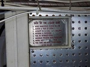 Farmer's Retreat 102 1134 Farmer's Retreat Port Diesel Tank Plate