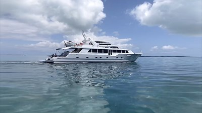 INDEPENDENCE 3 3 INDEPENDENCE 3 1997 BROWARD Raised Pilothouse  Motor Yacht Yacht MLS #273318 3