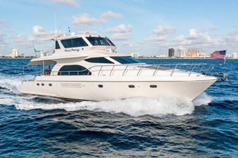 Miss Penny 3 Miss Penny 2007 HAMPTON YACHTS  Motor Yacht Yacht MLS #273687 3